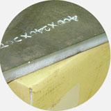 Комбинированные пресс-ножницы. Образец рубки листа толщиной 20мм.