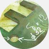 Комбинированные пресс-ножницы. Образец вырубки прямоугольных пазов в листе.