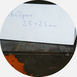 Комбинированные пресс-ножницы. Образец рубки квадратного прутка 25мм.