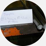 Комбинированные пресс-ножницы. Образцы рубки прутков диаметром 24, 32 и 40мм.