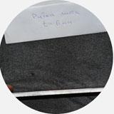Комбинированные пресс-ножницы. Образец рубки листа толщиной 6мм.